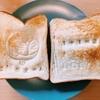 小学一年生付録「アンキパンメーカー」で朝のトーストが楽しくなる