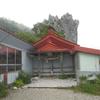 剣山リフトで行く標高1,810mの大劔神社