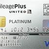 持ち続ける意味のあるクレジットカードとは何か!MileagePlusセゾンプラチナカードを解約