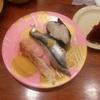 6、長野・岐阜から北陸へ<その5:石川県>
