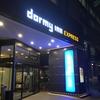 【宿泊レビュー】ドーミインドーミイン仙台広瀬通店はサービスよし、温泉ありの泊まり心地の良いホテルでした