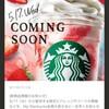 【先行告知】新作 Comming soon情報!!!