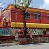 カツ丼生活8店目 「レストラン 海洋」(本店)で「かつ丼」 殺す気かぁ? (随時更新) #LocalGuides