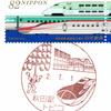 【風景印】秋田駅トピコ郵便局(2020.7.1押印、局名改称・図案変更後・初日印)