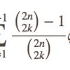 三木の恒等式をリーマンゼータ値の関係式に書き直す