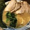 香ばしいバラチャーシューが食べ応え満点!!「麺屋めんりゅう」@中田