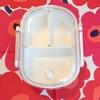 【ニトリ】真っ白いお弁当箱がシンプルでお気に入り!
