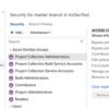 Azure DevOpsのセキュリティ設定