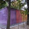 代々木の透明な公衆トイレを見に行った+代々木公園