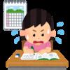 【朗報】学校の宿題が「無意味」であることが、科学的に証明されていた件