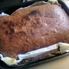 簡単!釜焼き!ココアのグリルケーキ