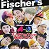 【YouTuberダイマ】Fischer's-フィッシャーズ-さんが好きな理由を勝手に語る【全力青年集団】