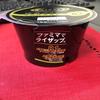 【食レポ】ライザップの抹茶プリンが気になったので買ってみた