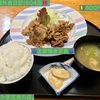 🚩外食日記(604)    宮崎ランチ   「いなか家定食の店」④より、【生姜焼き定食】‼️