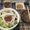 【自炊】ジャージャー丼を作って食う!
