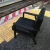 会社から椅子を持って帰った日