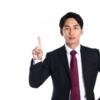 【会社の人間関係に悩んでいる人】会社の人間関係は、会社を辞めたら途切れるので悩む必要はない話【個人的経験】