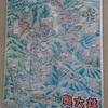 奥大井の地図 - 井川駅