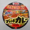 姫路市のイオンで「エースコック スーパーカップ ブレンドカレーラーメン」を買って食べた感想