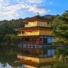 金閣寺 【義満の黄金趣味の極み】 水面に映る 曇りの日