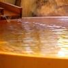 週イチ銭湯通いが指摘する、スーパー銭湯の目立たない「不潔感」
