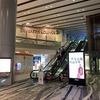 チャンギ国際空港・シルバークリスラウンジ/SQ本拠地のビジネスクラスおラウンジは巨大【シドニー紀行5】