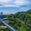 茨城絶景【鯉のぼり】ドローン空撮 竜神大吊橋 「日本最大級」