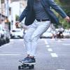 シェイクスピアの形而上学的性質のスケートボード Shakespeare's Metaphysical Skateboard