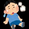 【リハビリ】代謝とは?運動負荷の理解で重要な嫌気性代謝と好気性代謝まとめ