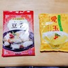 カルディの台湾プルプルデザートをご紹介!