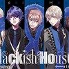 Blackish House ←sideZ(ブラッキッシュハウス)《有村乃亜・阿久根セラ 感想》
