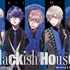 Blackish House ←sideZ(ブラッキッシュハウス)《感想》