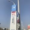 【台湾旅行】高雄 美麗島駅から歩いて名物ゴハンを食べに行ってくる