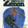 集中攻略『空間浮遊都市ゼノン』