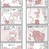 【犬漫画】仲良く出来ない犬と挨拶してみよう作戦1