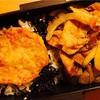 【お弁当】大和芋餅と焼肉弁当