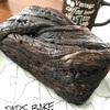 【北区】ダッズベイク。おすすめはショコラブレッド。これはパンか?チョコか?