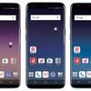 ドコモ「Galaxy S8 SC-02J」「Galaxy S8+ SC-03J」の発売日。価格。予約受付中