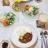 茄子とひき肉のカレーとリメイク料理「焼きカレー」/My Homemade Dinner/อาหารมื้อดึกที่ทำเอง