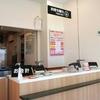 「吉野家」(名護バイパス店)の「半熟てりタコ+旨辛サルサ」 470+30−80円(天ぷら定期券) #LocalGuides