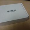 【紹介】オーメーカ Omaker microusbケーブル 5本セットを買いました!