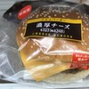 セブンイレブン グルメバーガー濃厚チーズ 食べてみました