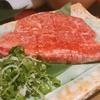 【食べログ】新大阪の高評価焼肉 串八を紹介します!