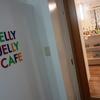 渋谷に2店舗目!JELLY JELLY CAFE渋谷2号店に行ってきました!