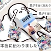 キスマイSha la la☆Summer Timeを楽しむ(今更)