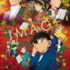 予約が始まった。劇場版名探偵コナンーから紅の恋歌ー(初回盤)【Blu-ray】