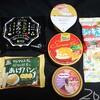 お菓子祭り!期間限定商品が多数販売スタート!新規新商品は少なめよ。