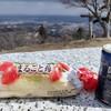 菰野富士 で まるごと苺!