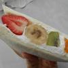 イオン加古川の「トイロサンド」の「贅沢ミックスフルーツサンド」を食べた感想