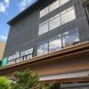 安心お宿カプセルホテル&スパ 京都四条烏丸店 癒しと気配りに満ち溢れたホテル 朝食はカレー